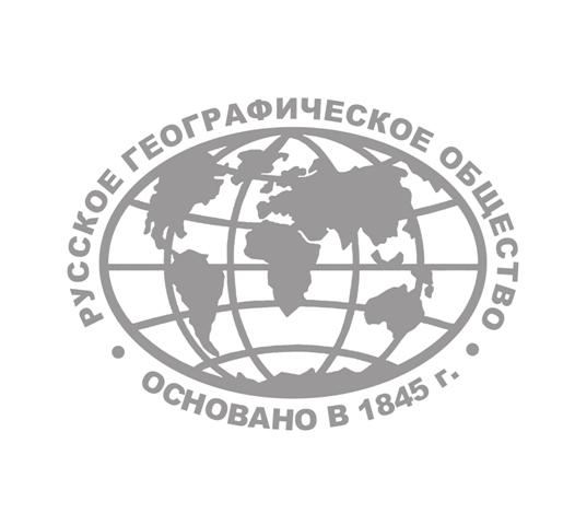 Отрисовка логотипа РГО
