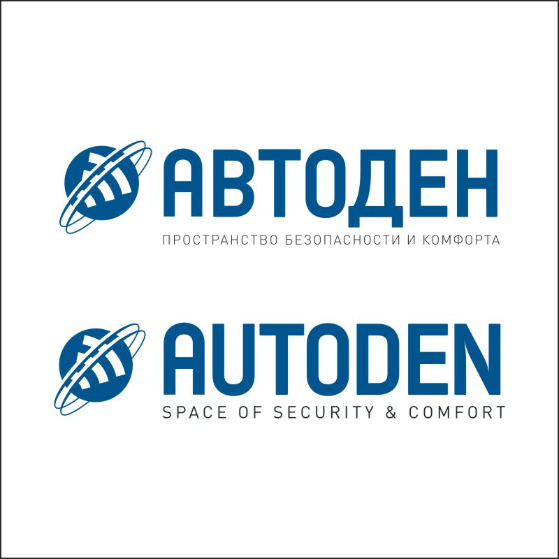 Разработка логотипа avtoden