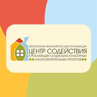 Разработка логотипа centr_sodeistvie