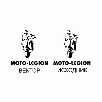 moto_legion