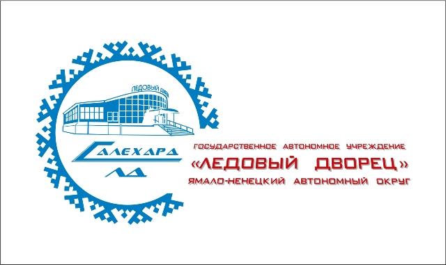 Отрисовка логотипа yanao
