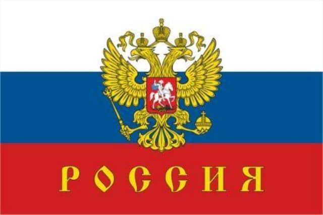 Дизайн макетов Флага государственной символики