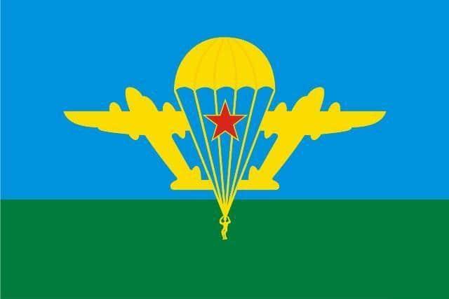 Дизайн макета Флага ВДВ