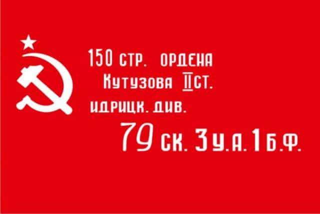 Векторные макеты флагов