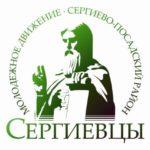 Отрисовка логотипа цена: - от 5000 рублей