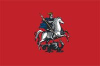 Флаг Москвы вектор