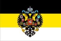 Флаг Имперский с гербом вектор