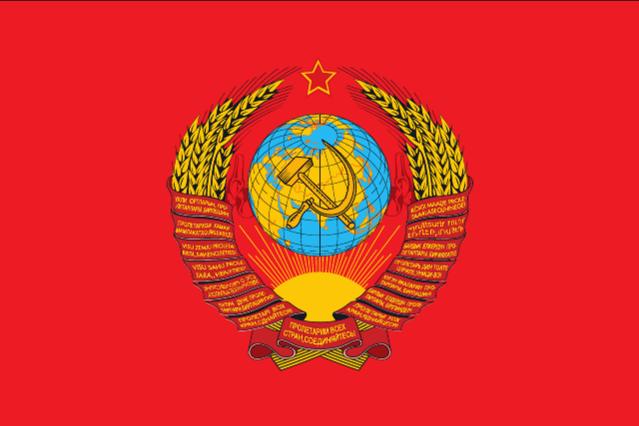 Флаг СССР с гербом в векторе