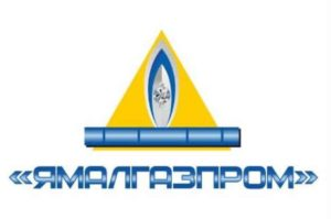 Разработка логотипа ЯмалГазпром