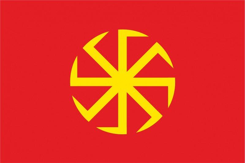 Флаг Коловрат векторный макет
