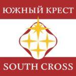 Разработка логотипа Южный Крест