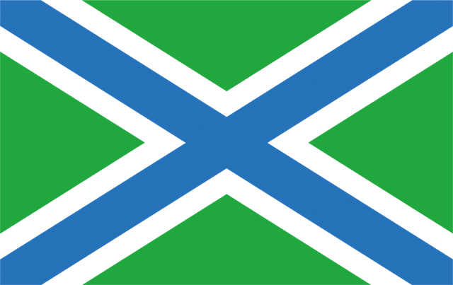 Флаг Береговой охраны ФСБ