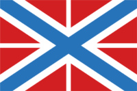 Макет флага Гюйс вектор