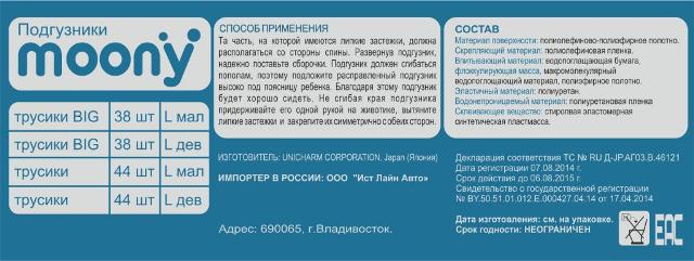 Разработка дизайна этикетки