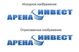 Отрисовка логототипа в векторном формате