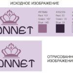 Отрисовка логототипа в векторе bonnet
