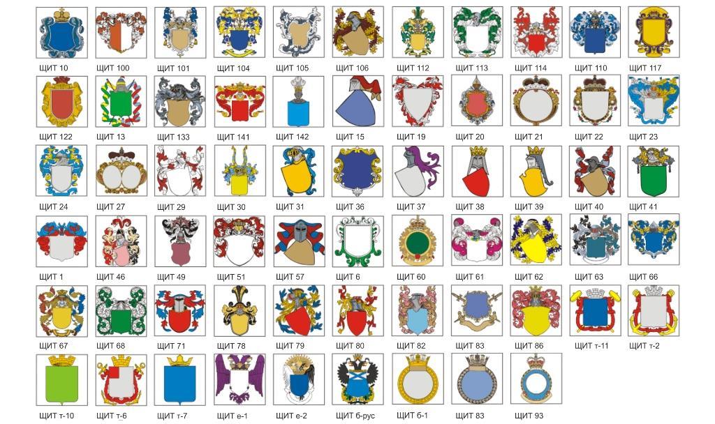 Разработка фамильного герба онлайн