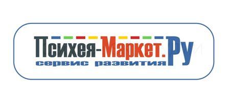 Разработка логотипа Психея Маркет Ру