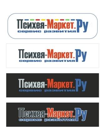 Разработка текстового логотипа Психея Маркет Ру