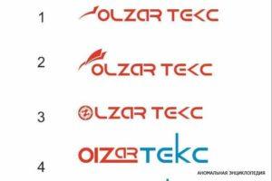 ОЛЗ (OLZAR ТЕКС) логотип