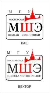 Восстановление логотипа по изображению заказчика