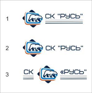 Разработка логотипа СТК РУСЬ 5