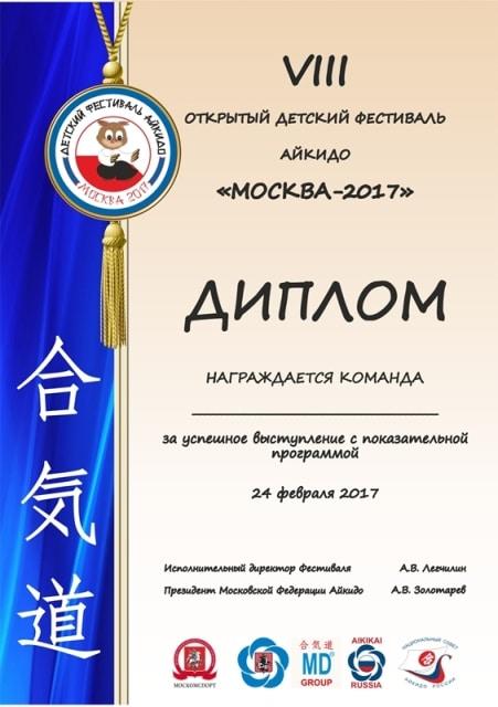 Разработка дизайна диплом_итог-1