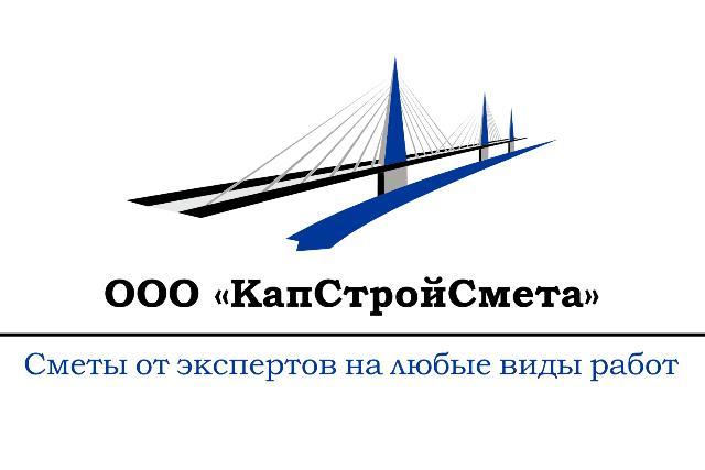 Разработка дизайна логотипа компании капстройсмета