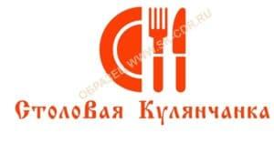Разработка дизайн макета логотипа столовой