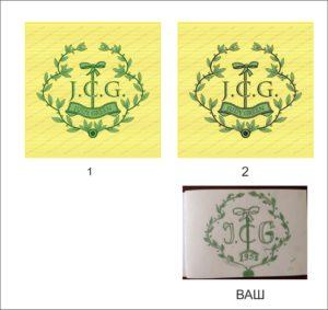 Отрисовка логотипа заказчика JCB