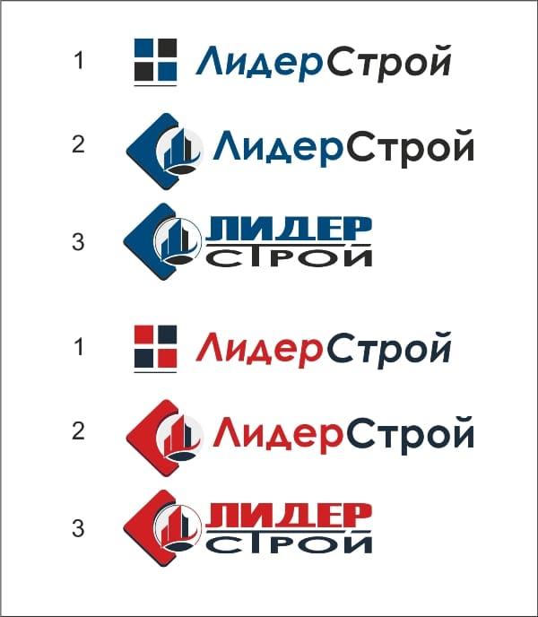Разработка логотипа ЛидерСтрой