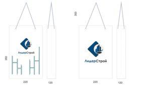 Дизайн макет пакета