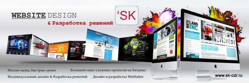 Разработка сайта на Вордпресс.